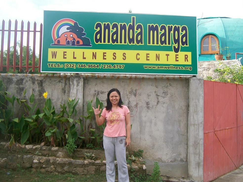 Mandaue City Philippines  city photo : Ananda Marga Wellness Center – Mandaue City, Cebu, Philippines
